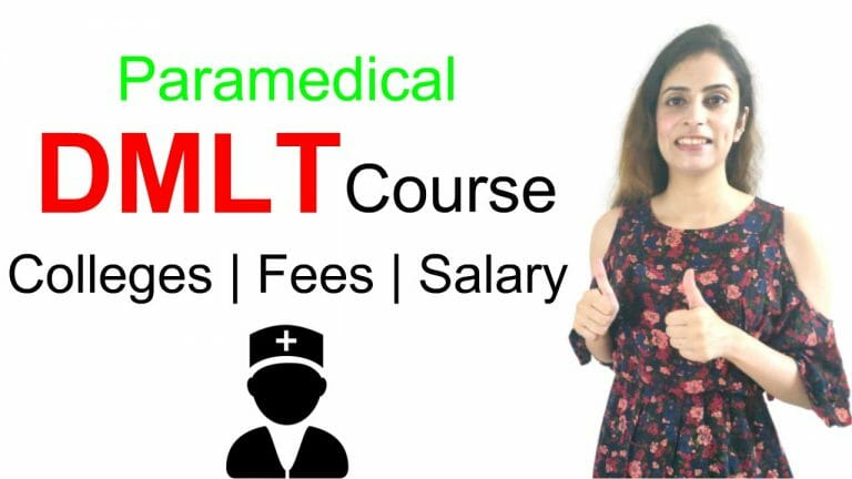 What is Dmlt course
