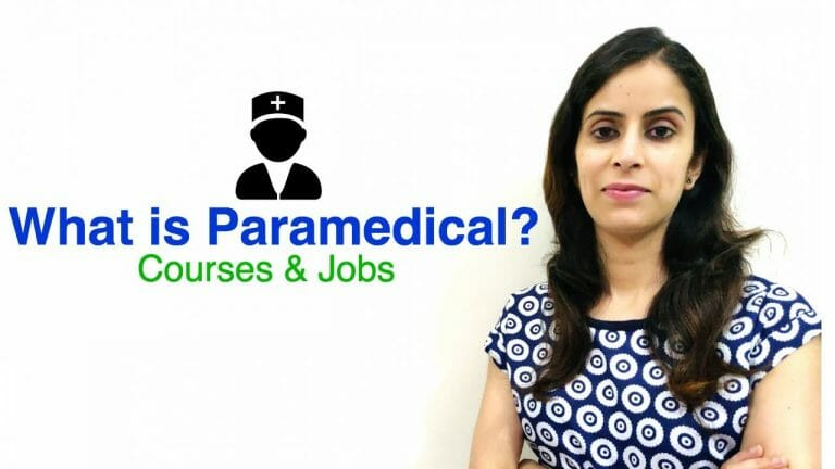 what is paramedical courses